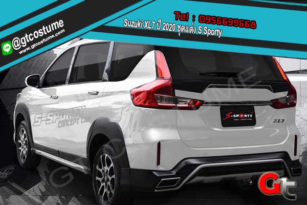 แต่งรถ Suzuki XL7 2020 ชุดแต่ง S Sporty