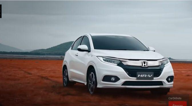 แต่งรถ Honda HRV ปี 2020-2021 ชุดแต่ง
