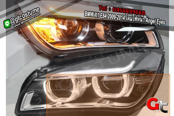 แต่งรถ BMW X1 E84 2009-2014 โคมไฟหน้า Angel Eyes