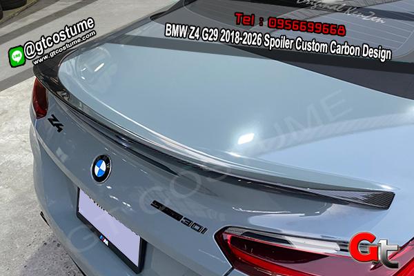 แต่งรถ BMW Z4 G29 2018-2026 Spoiler Custom Carbon