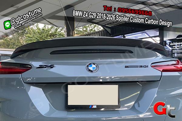 แต่งรถ BMW Z4 G29 2018-2026 Spoiler Custom Carbon Design