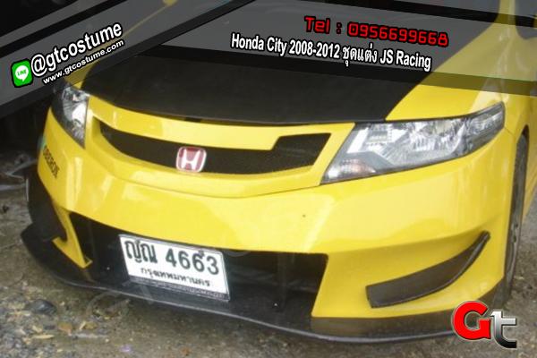 แต่งรถ Honda City 2008-2012 ชุดแต่ง JS Racing
