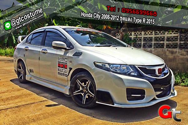 แต่งรถ Honda City 2008-2012 ชุดแต่ง Type R 2015