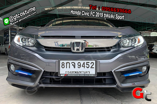 แต่งรถ Honda Civic FC 2019 ชุดแต่ง Sport