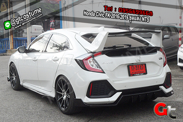 แต่งรถ Honda Civic FK 2016-2019 ชุดแต่ง NTS