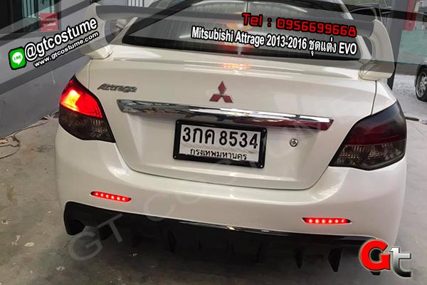 แต่งรถ Mitsubishi Attrage 2013-2016 ชุดแต่ง EVO