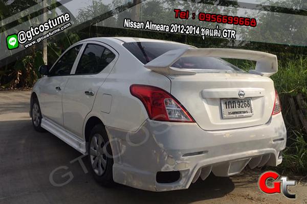 แต่งรถ Nissan Almeara 2012-2014 ชุดแต่ง GTR