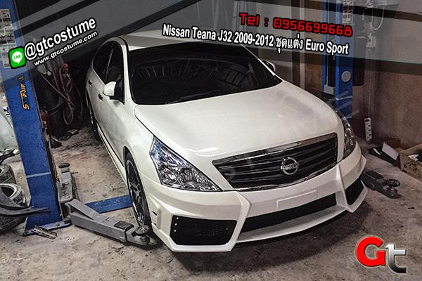 แต่งรถ Nissan Teana J32 2009-2012 ชุดแต่ง Euro Sport