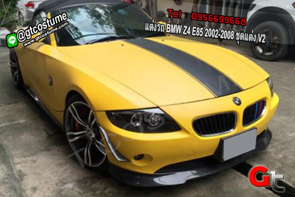 แต่งรถ BMW Z4 E85 2002-2008 ชุดแต่ง V2