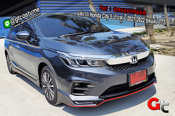 แต่งรถ Honda City 5 ประตู ปี 2021-2022 ชุดแต่ง TTS