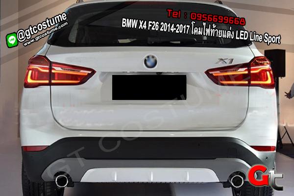 แต่งรถ BMW X4 F26 2014-2017 โคมไฟหน้าแต่ง LED Line Sport
