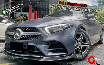 แต่งรถ Benz A200 Amg Dynamic 2020 ชุดแต่ง Carbon