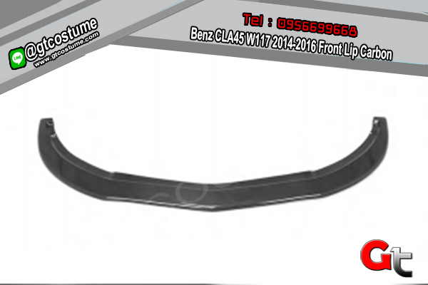 แต่งรถ Benz CLA45 W117 2014-2016 Front Lip Carbon