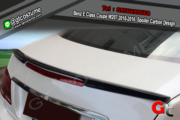 แต่งรถ Benz E Class Coupe W207 2010-2016 Spoiler Carbon Design