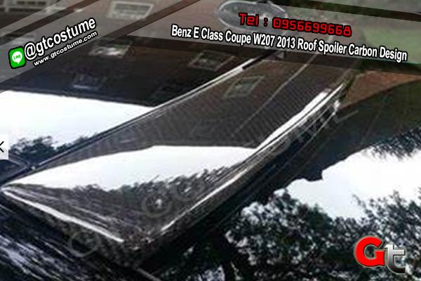 แต่งรถ Benz E Class Coupe W207 2013 Roof Spoiler Carbon Design