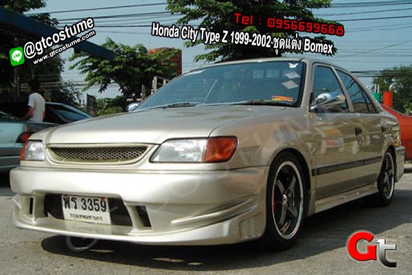 แต่งรถ Honda City Type Z 1999-2002 ชุดแต่ง Bomex