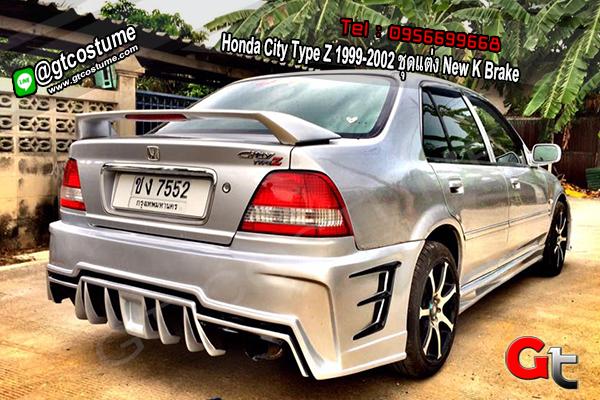 แต่งรถ Honda City Type Z 1999-2002 ชุดแต่ง New K Brake