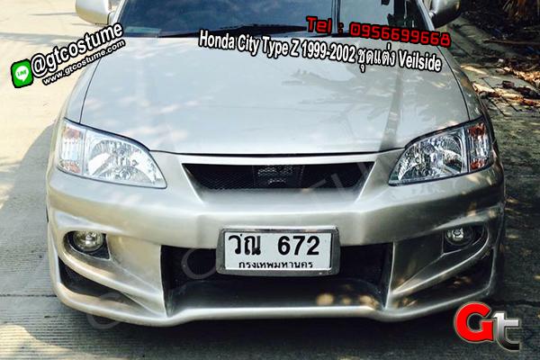 แต่งรถ Honda City Type Z 1999-2002 ชุดแต่ง Veilside