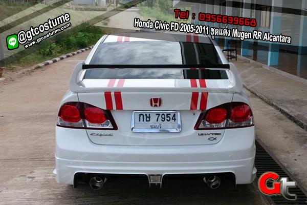 แต่งรถ Honda Civic FD 2005-2011 ชุดแต่ง Mugen RR Alcantara