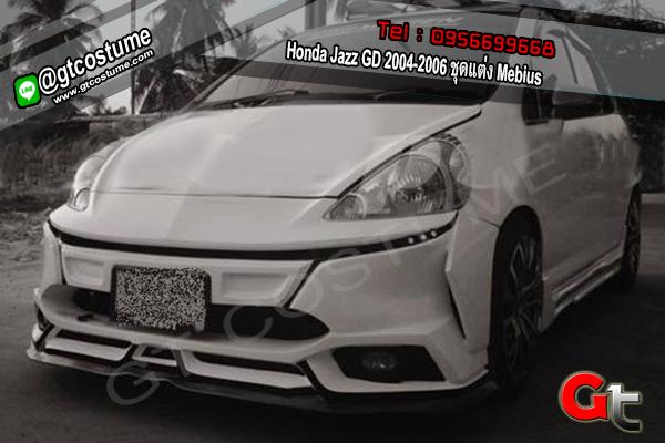 แต่งรถ Honda Jazz GD 2004-2006 ชุดแต่ง Mebius