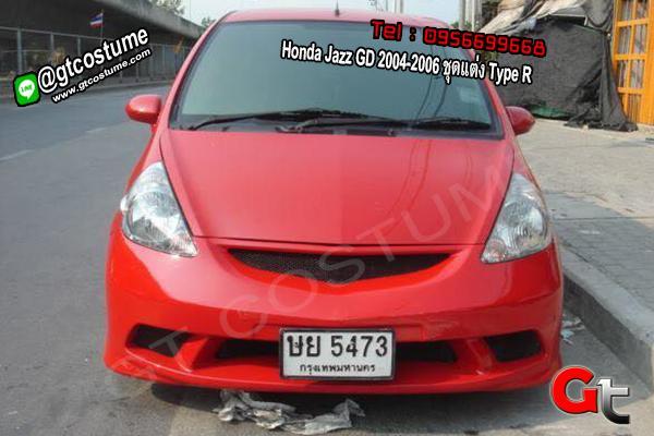 แต่งรถ Honda Jazz GD 2004-2006 ชุดแต่ง Type R