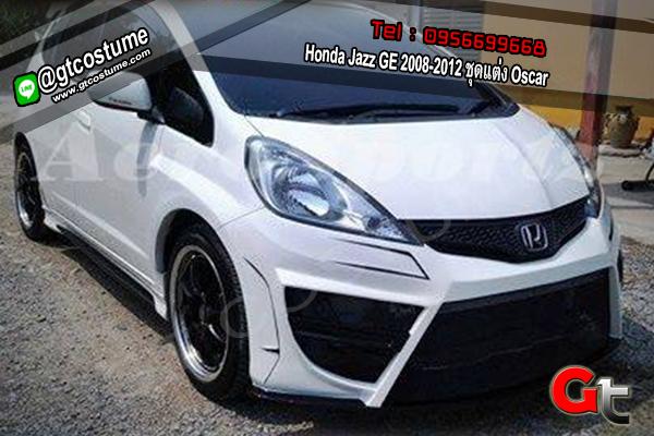แต่งรถ Honda Jazz GE 2008-2012 ชุดแต่ง Oscar