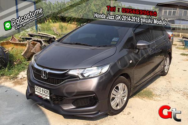 แต่งรถ Honda Jazz GK 2014-2018 ชุดแต่ง Modulo