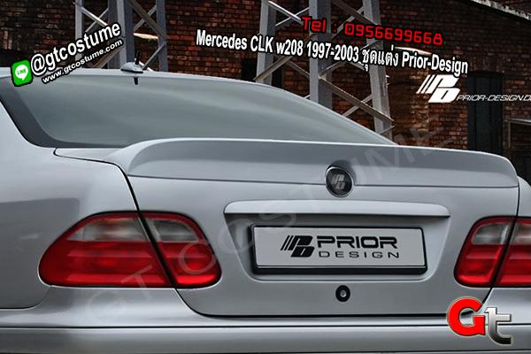 แต่งรถ Mercedes CLK w208 1997-2003 ชุดแต่ง Prior-Design