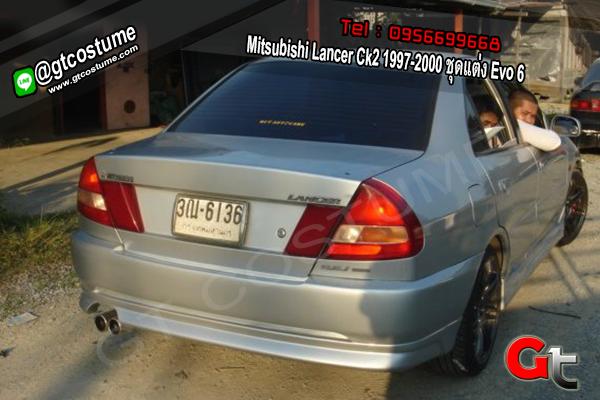 แต่งรถ Mitsubishi Lancer Ck2 1997-2000 ชุดแต่ง Evo 6