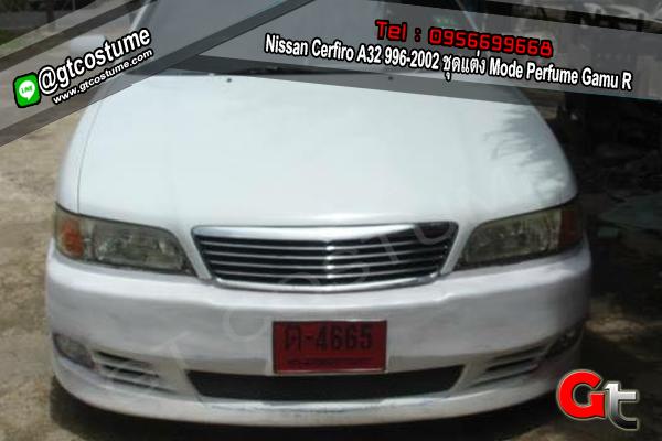 แต่งรถ Nissan Cerfiro A32 996-2002 ชุดแต่ง Mode Perfume Gamu R