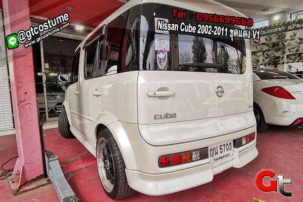 แต่งรถ Nissan Cube 2002-2011 ชุดแต่ง V1