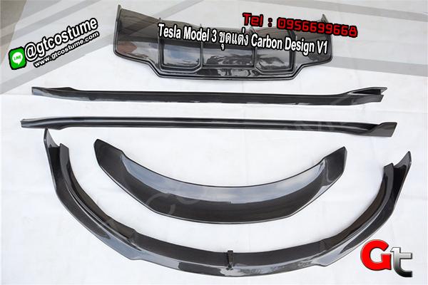 แต่งรถ Tesla Model 3 ขุดแต่ง Carbon Design V1