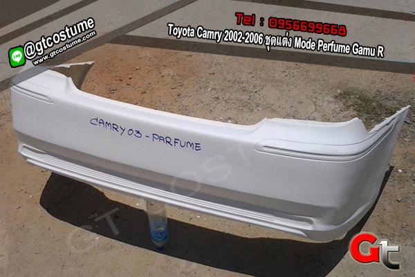 แต่งรถ Toyota Camry 2002-2006 ชุดแต่ง Mode Perfume Gamu R