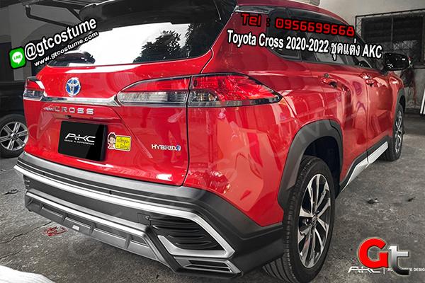แต่งรถ Toyota Cross 2020-2022 ชุดแต่ง AKC