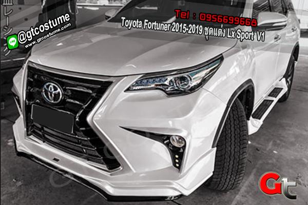 แต่งรถ Toyota Fortuner 2015-2019 ชุดแต่ง Lx Sport V1