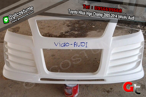 แต่งรถ Toyota Hilux Vigo Champ 2005-2014 ชุดแต่ง Audi
