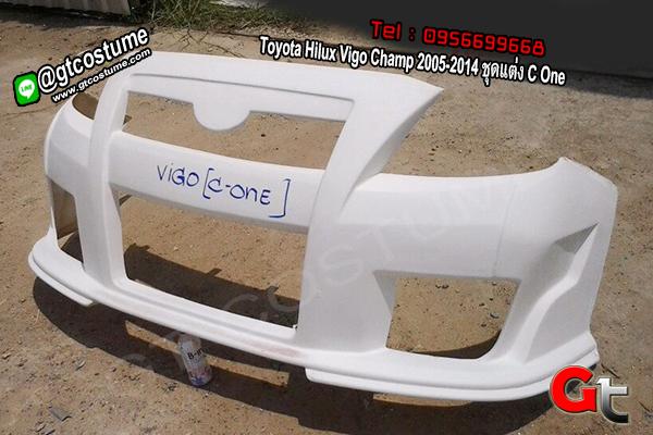 แต่งรถ Toyota Hilux Vigo Champ 2005-2014 ชุดแต่ง C One
