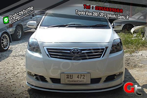 แต่งรถ Toyota Vios 2007-2012 ชุดแต่ง Gamu R