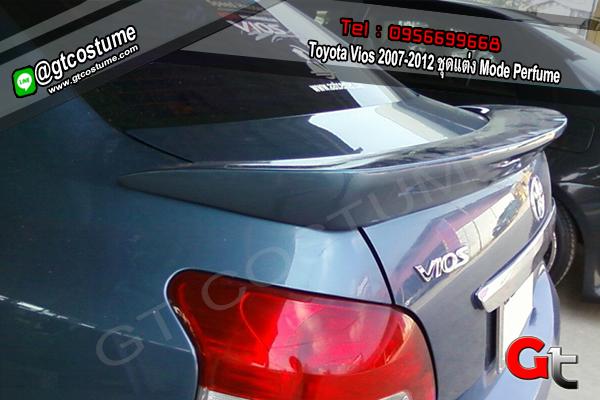 แต่งรถ Toyota Vios 2007-2012 ชุดแต่ง Mode Perfume