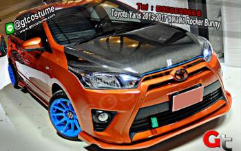 แต่งรถ Toyota Yaris 2013-2017 ชุดแต่ง Rocker Bunny
