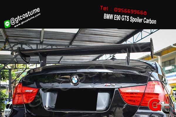 แต่งรถ BMW E90 GTS Spoiler Carbon