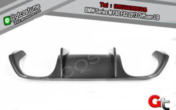 แต่งรถ BMW Series M F80 F82 2013 Diffuser LB