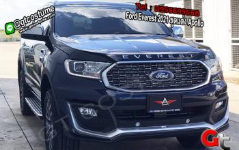 แต่งรถ Ford Everest 2021 ชุดแต่ง Apollo