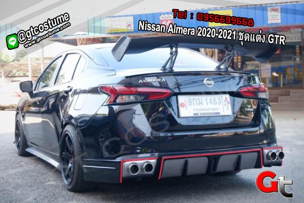แต่งรถ Nissan Almera 2020-2021 ชุดแต่ง GTR