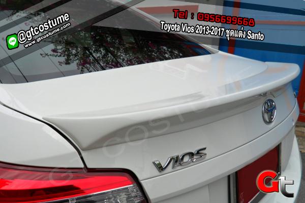 แต่งรถ Toyota Vios 2013-2017 ชุดแต่ง Santo