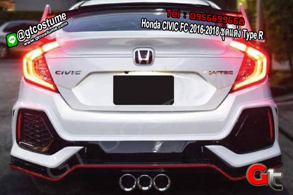 แต่งรถ Honda CIVIC FC 2016-2018 ชุดแต่ง Type R