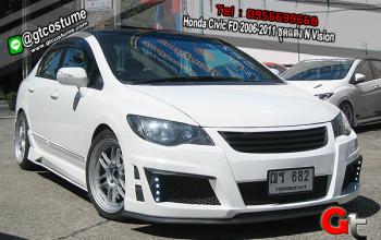 แต่งรถ Honda Civic FD 2006-2011 ชุดแต่ง N Vision