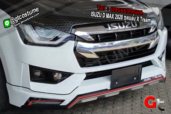 แต่งรถ ISUZU D MAX 2020 ชุดแต่ง X Tream