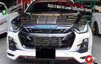 แต่งรถ ISUZU D MAX Hi Lander 2020 ชุดแต่ง Sporty