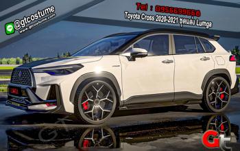 แต่งรถ Toyota Cross แต่งรถ Toyota Cross 2020-2021 ชุดแต่ง Lumga